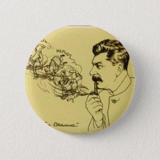 Botón del tubo de Stalin