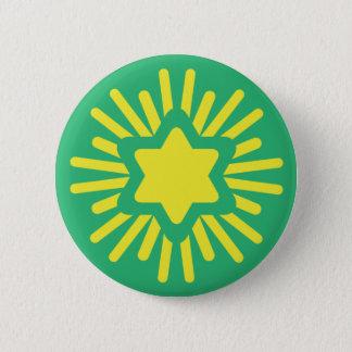 botón israelí 2 del pinback del hiloni