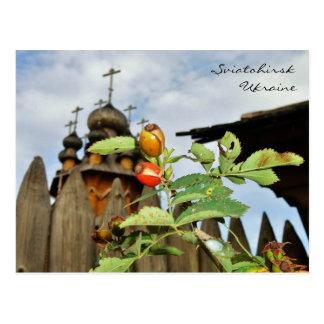 Bóvedas y escaramujos de la iglesia en Ucrania Postal