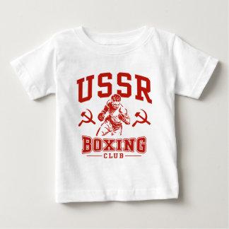 Boxeo de URSS Camiseta De Bebé