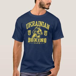Boxeo ucraniano camiseta