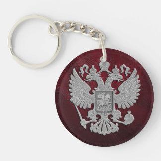 Brazos de la capa de Rusia Llavero