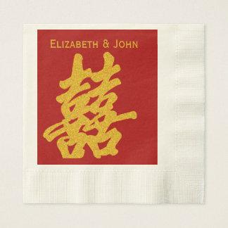 Brillo doble moderno del oro del boda de la servilleta de papel
