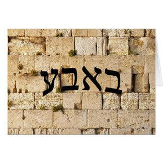 Bubbe en la letra de molde hebrea tarjeta