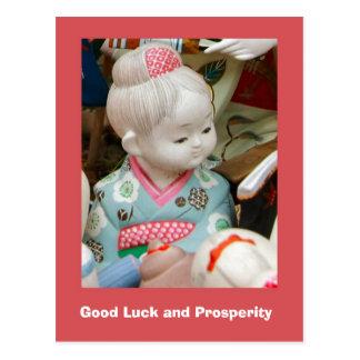 Buena suerte y prosperidad, cerámica oriental postales