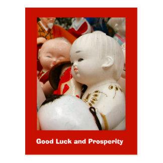Buena suerte y prosperidad, cerámica oriental tarjetas postales
