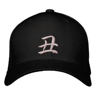 Buey del gorra del zodiaco del kanji gorra de béisbol bordada