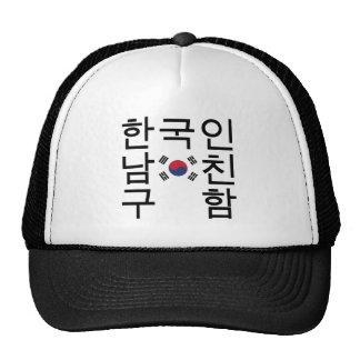 Buscar un 한국인남친구함 coreano del novio gorro