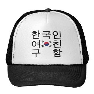 Buscar un 한국인여친구함 coreano de la novia gorro de camionero