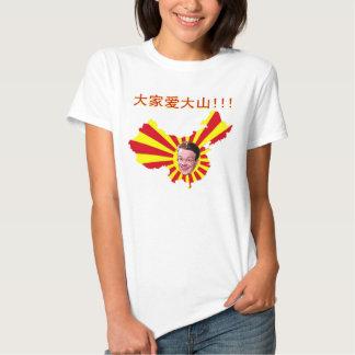 Cada uno ama el Shan T de DA Camisas