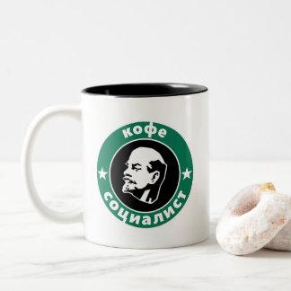 Café del socialista de Lenin Taza Bicolor