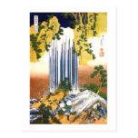 caídas Katsushika Hokusai de Yoro del 葛飾北斎 Postal
