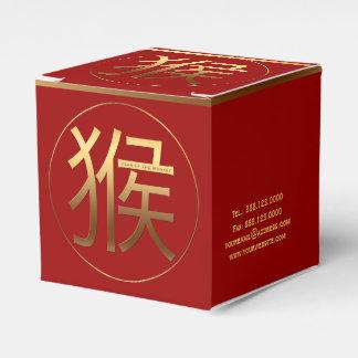 Caja corporativa china del favor del Año Nuevo