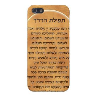 Caja de la mota de Tefilat HaDerech iPhone 5 Funda