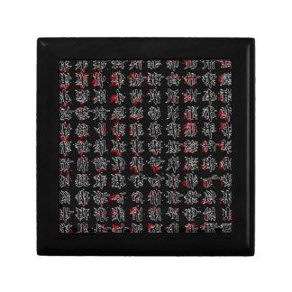 Caja De Regalo Caracteres chinos