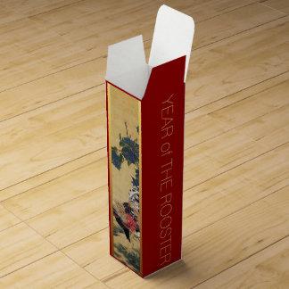 Caja de regalo china del vino del personalizado