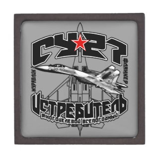 Caja de regalo de madera magnética Su-27 (Су-27)