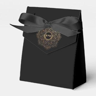 Caja Para Regalos Mandala floral del oro del monograma negro del