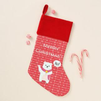 Calcetín Navideño Hola y media del oso de las Felices Navidad