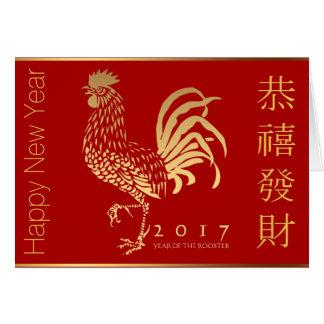 Calendario chino del saludo del Año Nuevo del Tarjeta