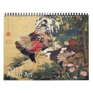 Calendario chino japonés del año 2017 del gallo