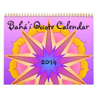 Calendario de la cita de Baha'i para 2018 #2