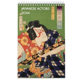 Calendario De Pared Actores de la vieja colección de Japón (arte