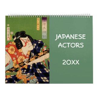 Calendarios De Pared Actores de la vieja colección de Japón (arte
