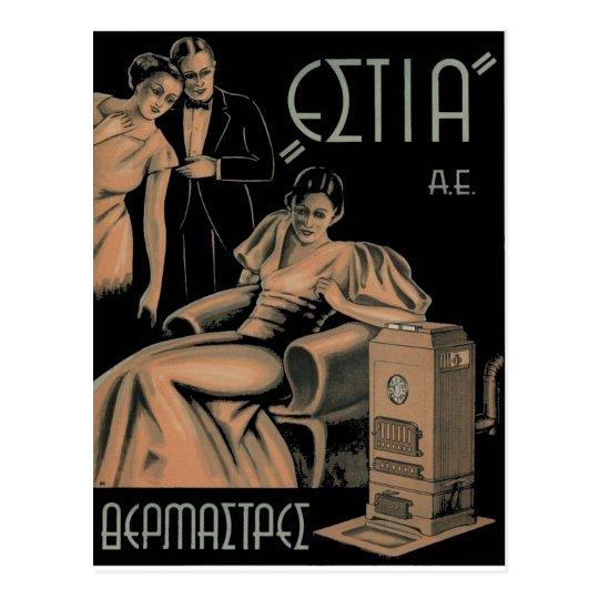 Calentador viejo de la estufa de Grecia del Postal