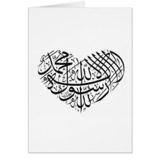 Caligrafía árabe tarjetón