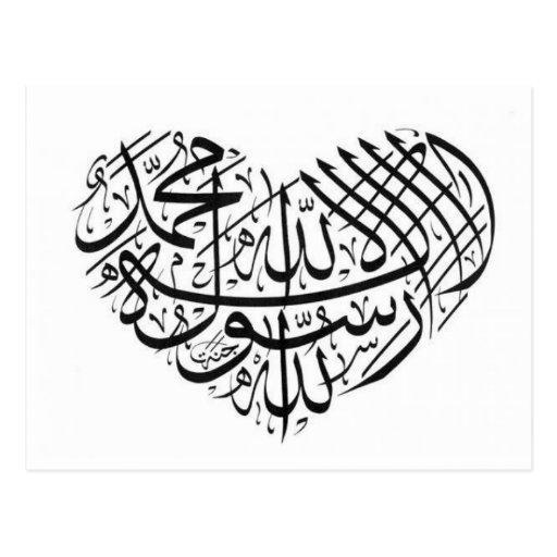 Caligrafía árabe tarjeta postal