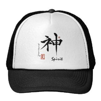 Caligrafía china japonesa del ALCOHOL del símbolo  Gorras