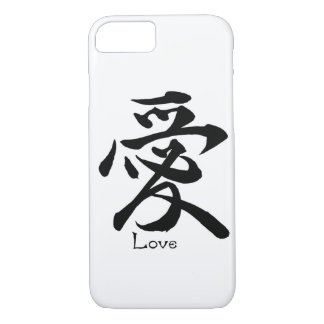 Caligrafía china japonesa del AMOR del símbolo del Funda iPhone 7