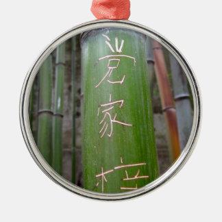 Caligrafía de bambú ornamentos de reyes