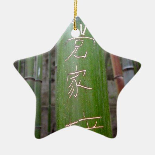 Caligrafía de bambú adorno de navidad