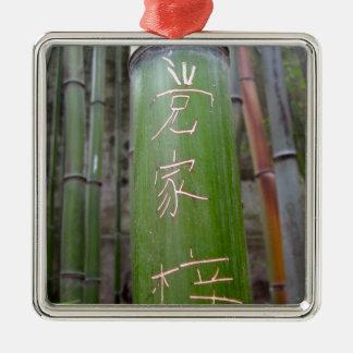 Caligrafía de bambú adorno de reyes