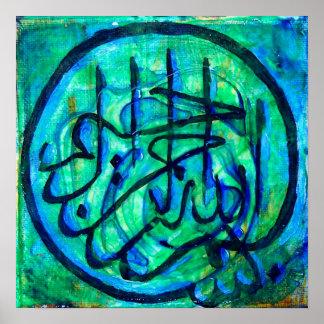 Caligrafía de Bismillah/Basmala Posters