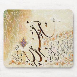 Caligrafía iraní alfombrilla de ratón