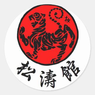 Caligrafía japonesa del sol naciente de Shotokan - Pegatina Redonda