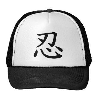 Caligrafía japonesa y china del 忍 de Ninja - Gorra
