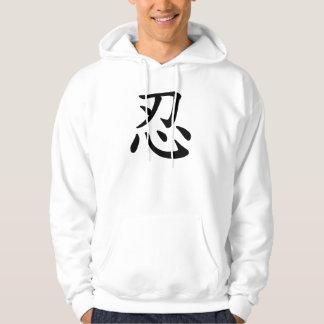 Caligrafía japonesa y china del 忍 de Ninja - Sudadera