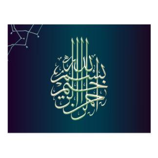 Caligrafía musulmán azul islámica de Bismillah Postal
