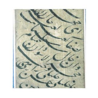 Caligrafía por MIR Emad Hassani Bloc De Notas