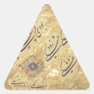 Caligrafía por MIR Emad Hassani Pegatina Triangular