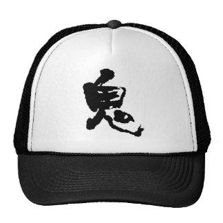 Camionero chino del fantasma gorras