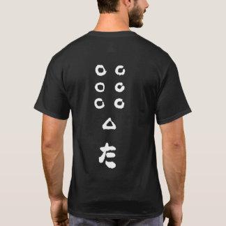 Camisa blanca de las letras de siete samurais