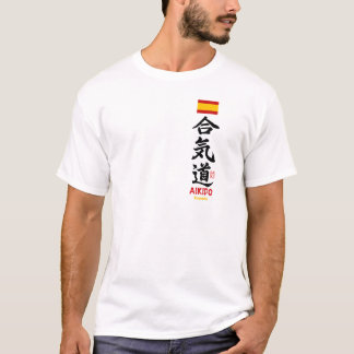 Camisa de España del kanji del Aikido