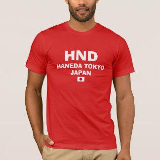 Camisa de Haneda HND Tokio