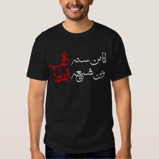 Camisa de la unidad de Chiíta y de Sunni