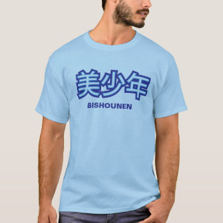 Camisa del kanji de Bishounen (hombre joven